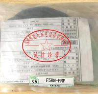 日本竹中TAKEX光纤放大器F5RN-PNP F5RN-PNP