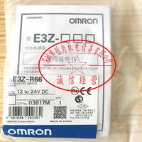 日本欧姆龙OMRON光电传感器E3Z-R66 E3Z-R66