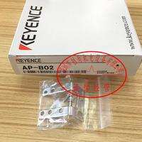 日本基恩士KEYENCE压力传感器支架AP-B02 AP-B02