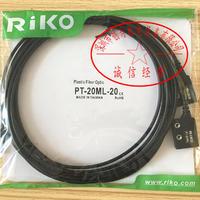 台湾力科RIKO光纤传感器PT-20ML-20 PT-20ML-20
