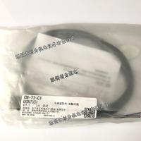 日本松下Panasonic电源线CN-73-C1 CN-73-C1