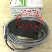 台湾力科RIKO光幕OAP-4008S-N2K OAP-4008S-N2K