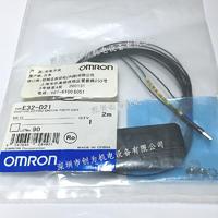 日本欧姆龙OMRON光纤传感器E32-D21 E32-D21