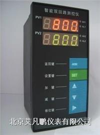 双屏智能数显仪,压力,温度,液位LED显示仪表,C803峰值显示现货 A803