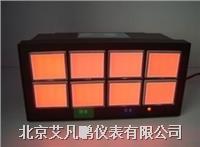 全智能万能8路输入巡检仪,PT100,,CU50,K,E,S,B