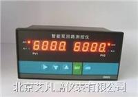智能8路显示仪表可接8路传感器,同时显示温度压力液位等参数