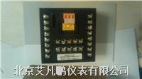 彩色无纸记录仪 小巧型记录仪 可选6路 带上下限报警