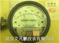 美国杜威D2000系列差压表