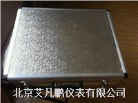 TDS-100H手持式超声波流量计 便携式流量计 流量传感器探头