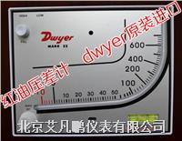 正品DWYER红油压差表大量现货