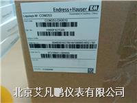 德国E+H COM253-DX0010溶氧变送器原装正品  COM253-DX0010