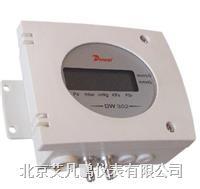DW302差压变送器 DW302