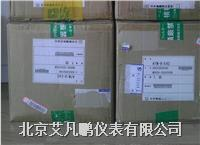 NIPPONMUKI 无机 日本直供 过滤器 ATMCE-50-P-ET ATMCE-50-P-ET