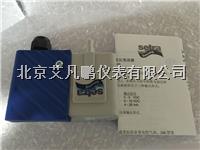正品SETRA西特 C266微差压传感器微差压变送器4~20ma微压差变送器