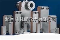 丹佛斯danfoss板式换热器B3-052-054-3.0-HQ  D22-10 0.5P