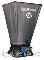 8380电子风量罩 TSI8380套帽式风量罩