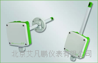 EE66系列可测量极低风速风速变送器 EE66