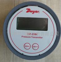 DM-2000系列带数显微差压变送器 DM-2000