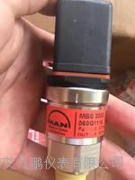 MBS3000压力变送器060G1125 0~10bar 4~20毫安 G1/4丹佛斯正品