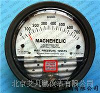 2000系列Magnehelic压差表 2000系列
