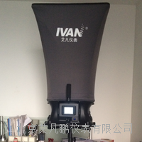 北京艾凡 AF610 电子风量罩