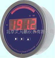 数显压差表精度高 -北京艾凡数显压差表-数显压差表