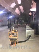 北京艾凡 AF6900 管道漏风量测试仪