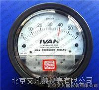 静电除尘差压表、差压计 指针显示 I2000