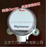 MS系列数显  微压差变送器 MS