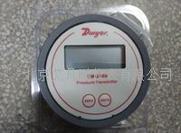 美国Dwyer德威尔DM-2000 DM-2112-LCD/DM-2113-LCD 差压变送器 DM-2000 DM-2112-LCD/DM-2113-LCD