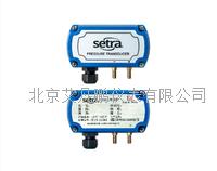 setraC268微差压力变送器压力传感器压力变送器 C268