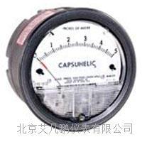 指针式4000系列Capsuhelic®差压表 4000