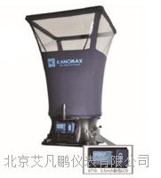 Kanomax 紧凑型风量罩6705 6705