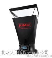 KIMO旗下 套帽式风量仪 - DBM 610 DBM610