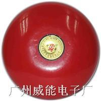 供应WN-933警铃