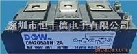 供应大卫DM2G50SH12A,50A1200V,50安1200V,IGBT模块,电焊机