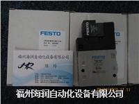CPE18-M1H-3GL-1/4 163141 电磁阀 FESTO 费斯托