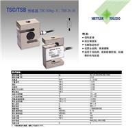 称重传感器TSC-50 TSC-100 TSC-200 TSC-300 TSC-500 TSC-1000 TSC-50 TSC-100 TSC-200 TSC-300 TSC-500 TSC-10