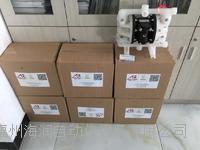AT-05 气动隔膜泵 All-Flo AT-05 气动隔膜泵 All-Flo