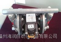 KE-05 气动隔膜泵 All-Flo KE-05 气动隔膜泵 All-Flo