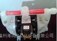 SV-05 气动隔膜泵 All-Flo SV-05 气动隔膜泵 All-Flo