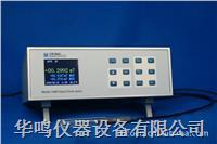 高精度智能高斯计 CH-1600