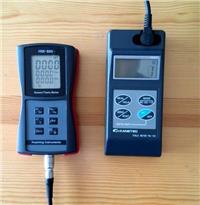 HM-800 交直流多功能高斯计 HM800