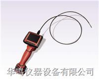 视频生命探测仪 C700-1055