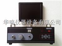 硬性光学内窥镜 HM2-0CDF-200