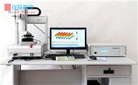FE-2100RB型自动表磁分布测量装置 FE-2100RB