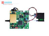 尘埃颗粒检测泵吸式激光传感器 CW-PPLS75(H)