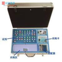 食品安全检测箱(8项目) HM008