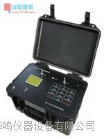 环境氡测量仪 RJ35