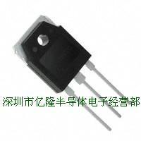 G80N60UFD SGH80N60UFD 低价供应全新原装80A 600V仙童IGBT单管